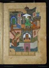 the seduction of Yusuf by Suleika from Sa'di, Bustan. Herat, Afghanistan. 1488. BIHZAD.jpg