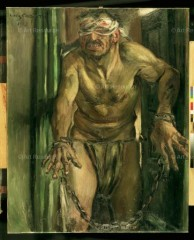 ART179505 CORINTH 1912.jpg