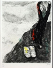 Chagall moise casse.JPG