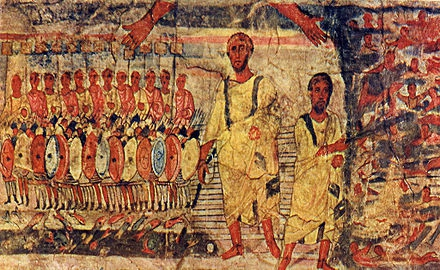 440px-Dura_Europos_fresco_Jews_cross_Red_Sea.jpg