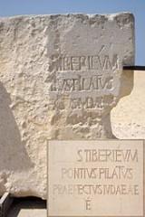 170px-Caesarea_Maritima_2010-09-23_09-28-35_2.JPG
